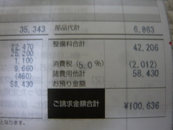 P1010745.JPG